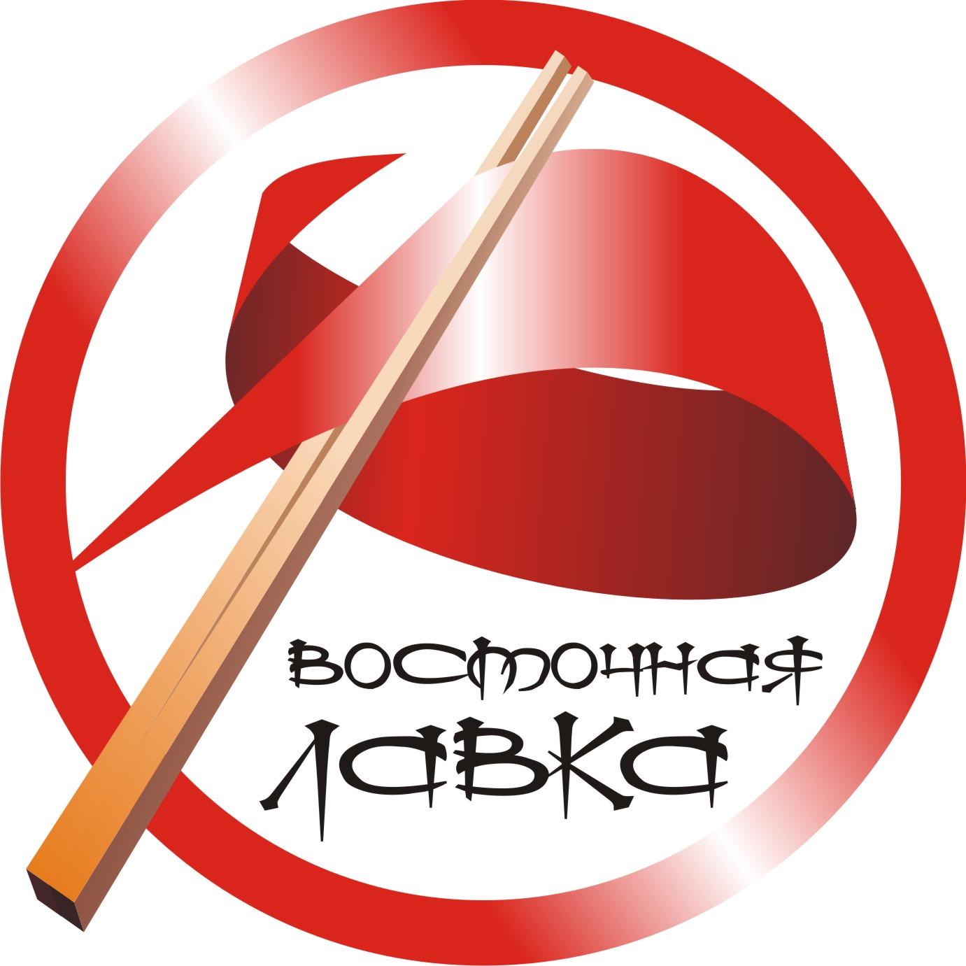 лого лавка джепег