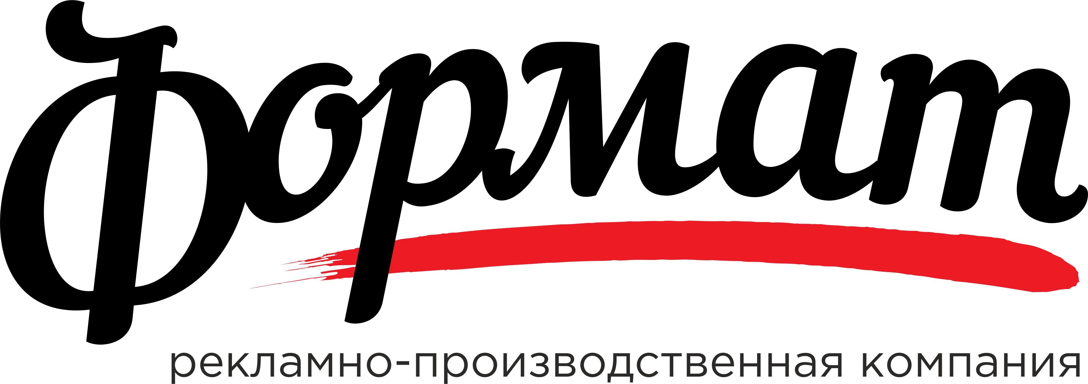 лого рпк формат