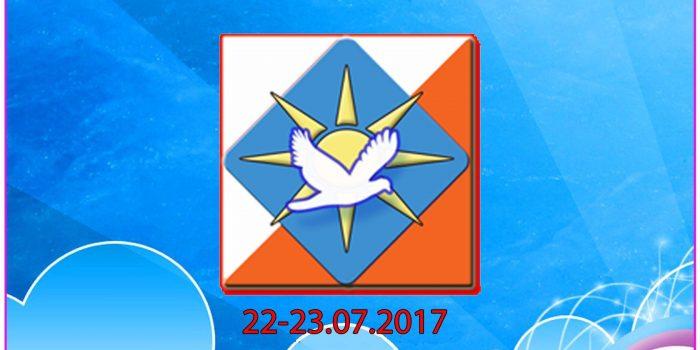 22.07.-23.07. АХТУБИНСКИЕ ЗОРИ