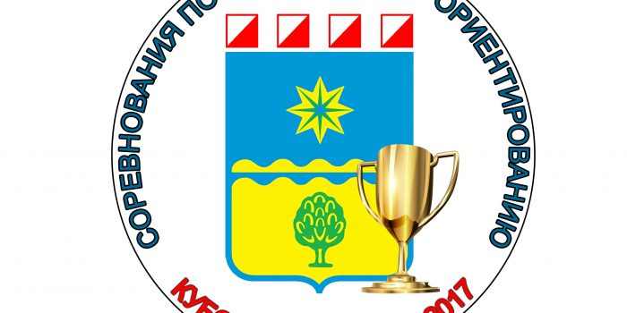 03.09., 14-15.10., 29.10.  Кубок Волжского.